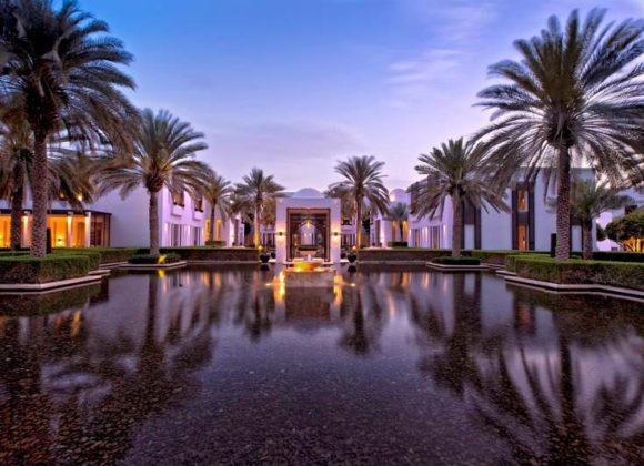 RTC Privatreise: 8 Tage klassischer Oman